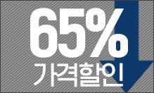 59% 가격할인