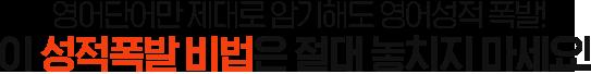합격스토리공개타이틀