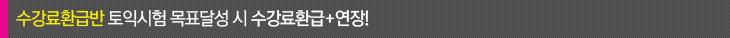 닥터보카 패스, 강좌상품